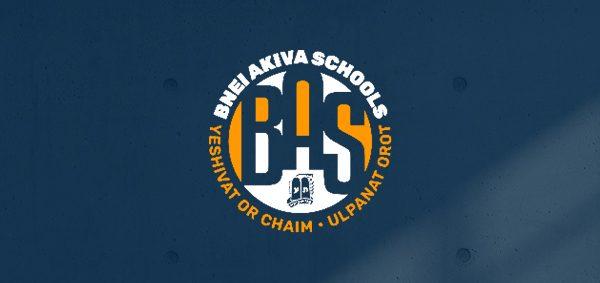 Bnei Akiva Schools Charitable Foundation