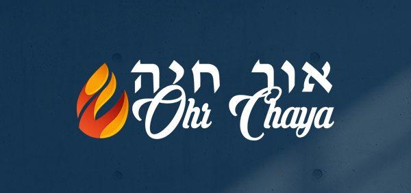 Ohr Chaya